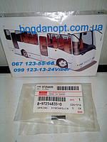 Пружина синхронизатора 1-3 передачи 14 шлиц автобус Богдан а-091,а-092,Исузу.