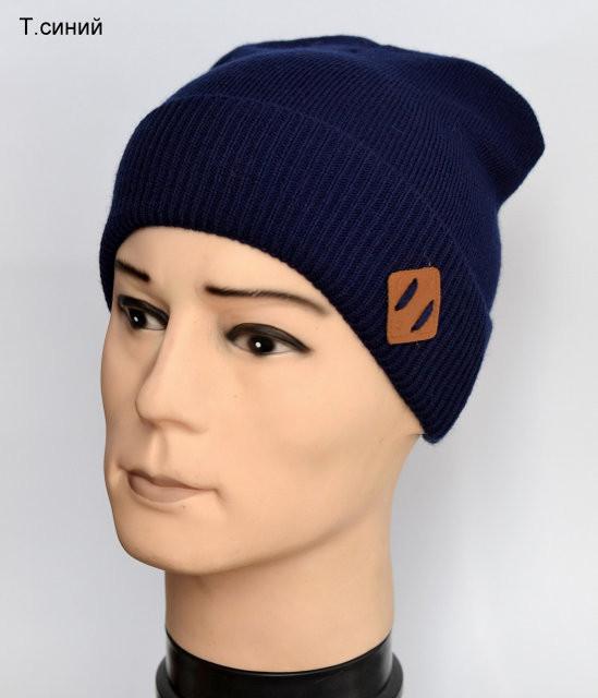 Модная детская шапка для мальчика