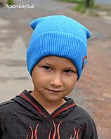 Стильная детская шапка для мальчика Хаус, фото 1