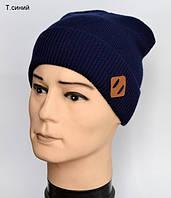 Модная подростковая шапка универсальная, фото 1