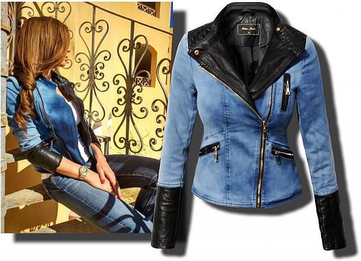 Куртка джинсовая + вставки эко-кожи