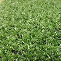 Искусственная трава, 8 мм