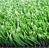 Искусственная трава, 15 мм