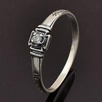 "Серебряное кольцо ""Спаси и сохрани"", размер 21, вес серебра 1.34 г"