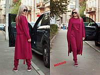 Костюм женский стильный тройка - кардиган, свитшот и брюки хлопок разные цвета Dm755, фото 1