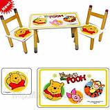 """Детский столик и два стульчика из дерева """"Винни-Пух"""" BB 08806 киев, фото 4"""