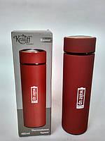 Термос 480 мл. Krauff 26-178-051