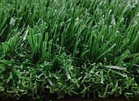 Штучна трава (футбол), 35 мм
