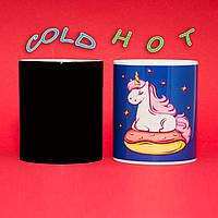 Чашка Единорог Звездные мечты 330мл, фото 1