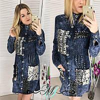Рубашка плотный джинс-коттон  декор камушки, вставки (размеры  50-52) 0064-30