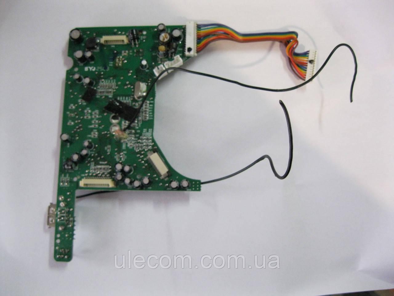 Портативного DVD плеер Ergo TF DVD7006Dплата - Интернет-магазин UleCom в Запорожье