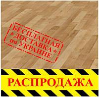 Бесплатная Доставка по Украине Ламината