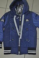 Куртка детская для мальчика демисезонная