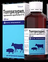 Кокцидиостатик оральный Толтразурил 5% для поросят и телят, 200 мл