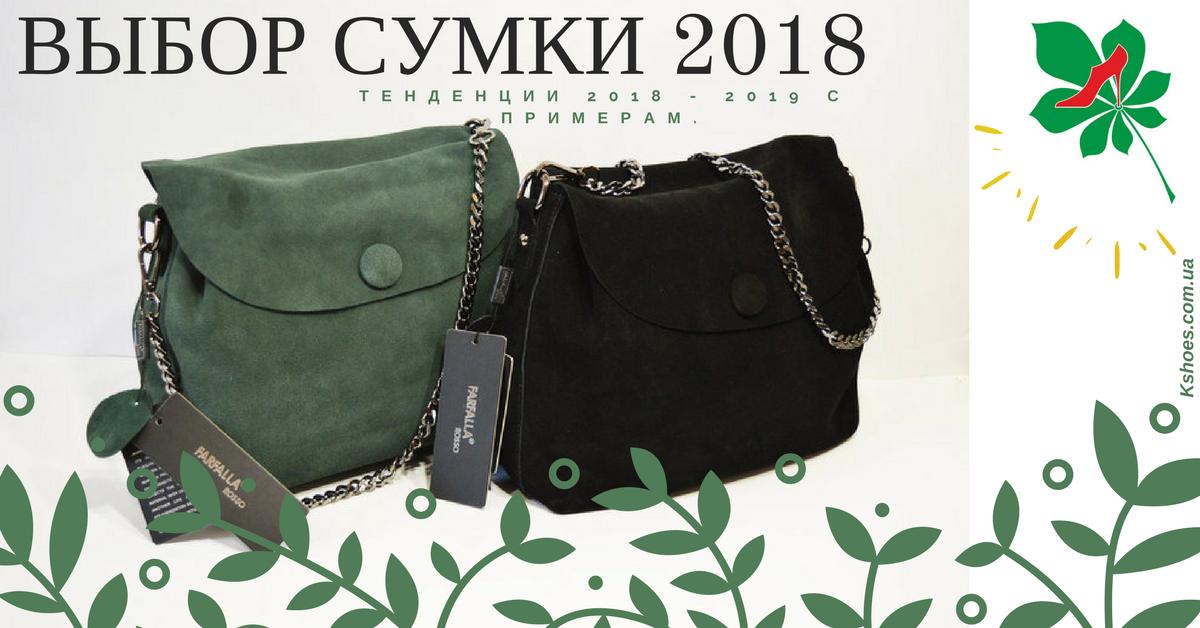 b52ba9c80437 Женские сумки всегда были необходимым и востребованным аксессуаром, каждый  день мы используем их и умиляемся как чудесно было подобрано сочетание  дизайна и ...