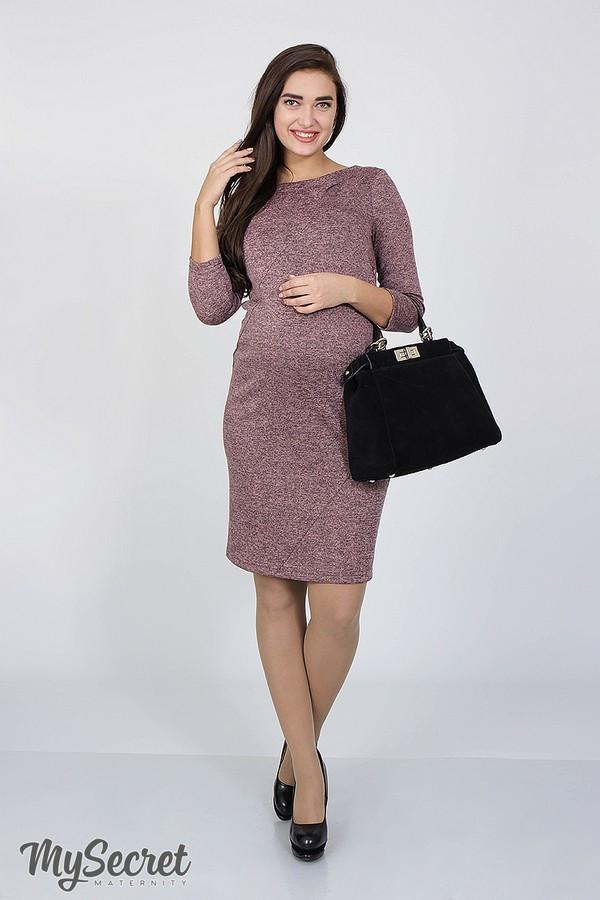 Платье для беременных и кормящих Annita Light ЮЛА МАМА (розовый меланж, размер S)