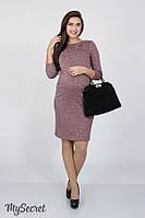 Платье для беременных и кормящих Annita Light ЮЛА МАМА (розовый меланж, размер S), фото 1