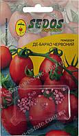 Семена помидора Де Барао красный