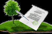 Классификация видов и изменение целевого назначения земли