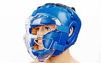 Шлем для единоборств с прозрачной маской FLEX ELAST ZB-5209E-B (синий, р-р M-XL)