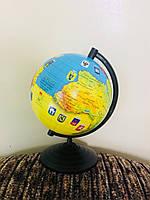 Глобус Украины 160 мм