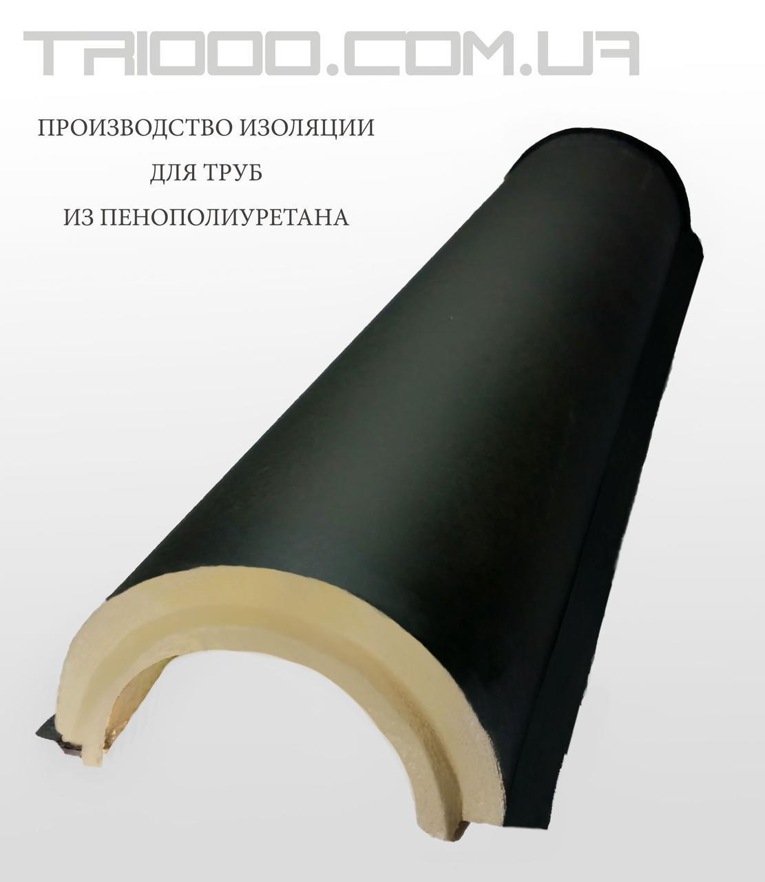 Сегменты теплоизоляционные для труб Ø 114/37 мм в покрытии из пергамина
