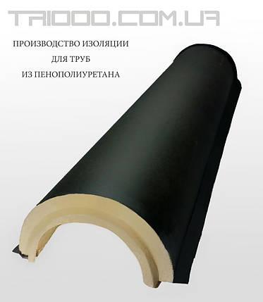 Сегменты теплоизоляционные для труб Ø 140/36 мм в покрытии из пергамина, фото 2