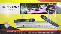 Микрофон DM SH-80 Semtoni - профессиональный микрофон