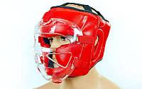 Шлем для единоборств с прозрачной маской кожаный ZEL ZA-01027-R (р-р S-XL, красный)