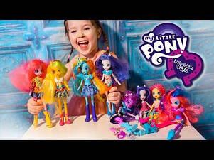 Куклы Эквестрия