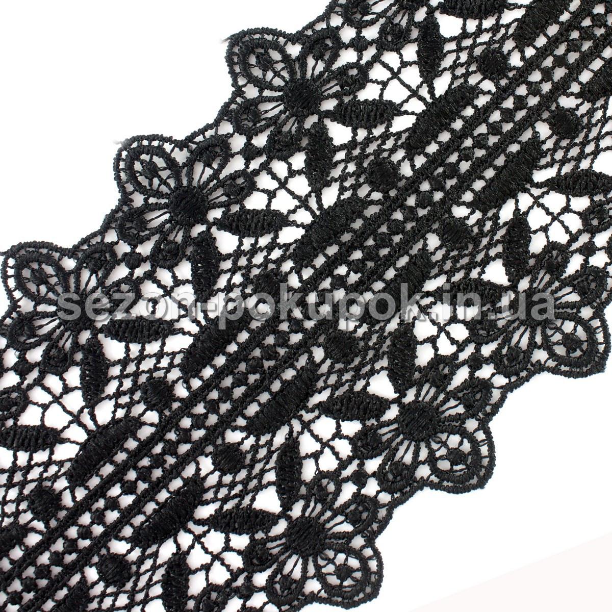 (10 ярдов) Кружево макраме с кордом (матовое), ширина 8,5см Цвет - ЧЕРНЫЙ
