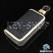 Эксклюзивная карманная ключница (кожаная, синяя, на молнии, с карабином, с кольцом)