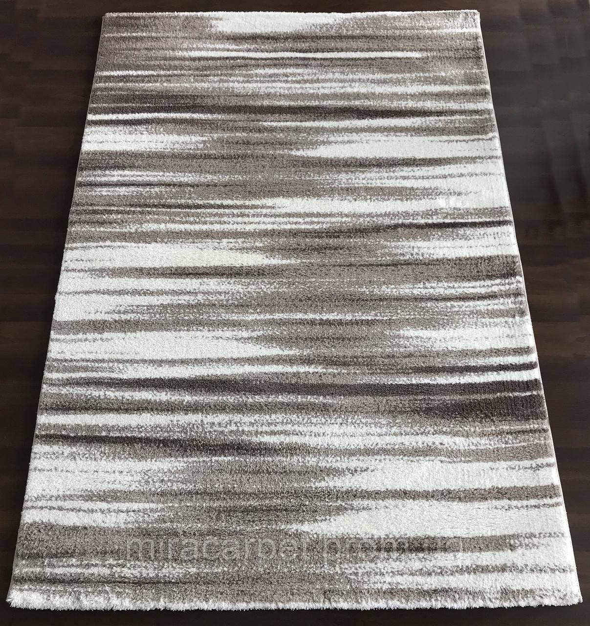 Полосатые ковры бело-бежевый