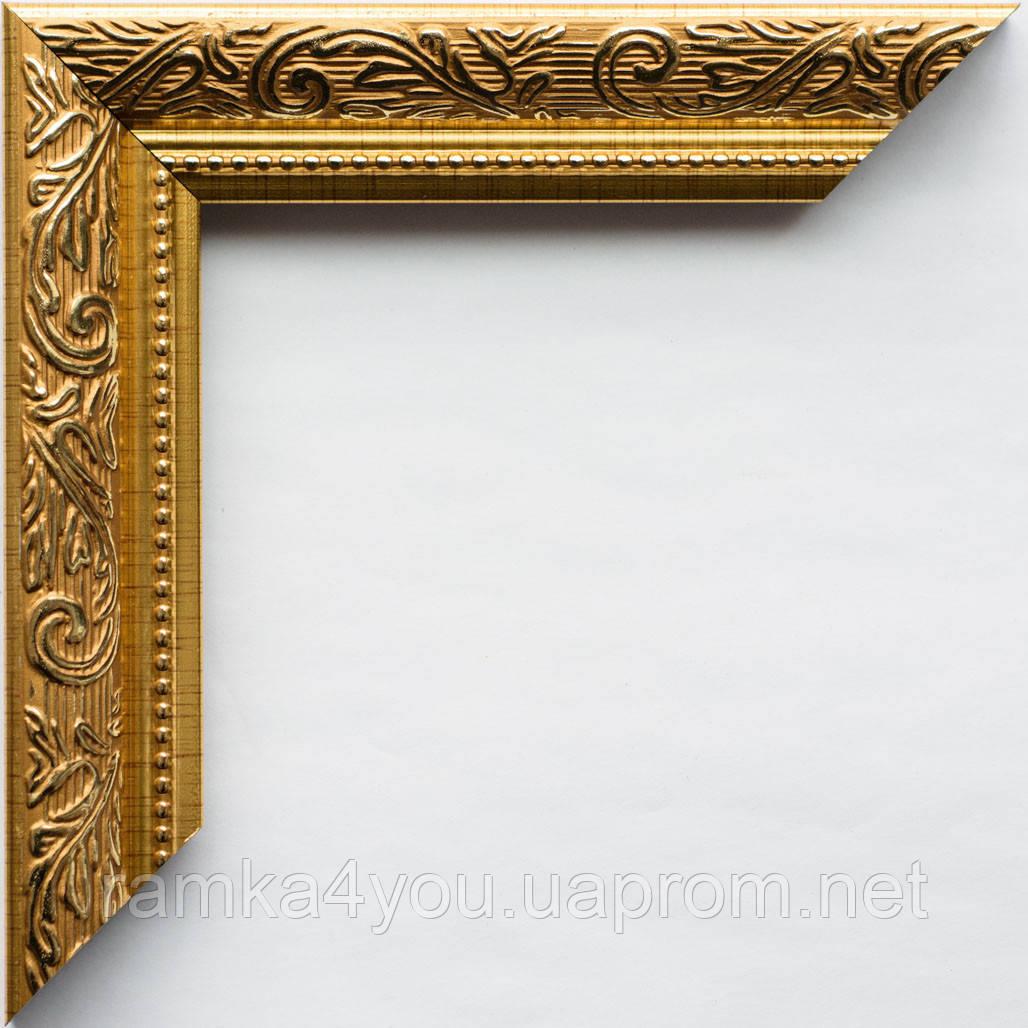 Фоторамка 15x21 30 мм золотая