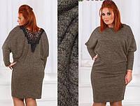 Вечернее теплое платье летучая мышь с люрексом и кружевной спинкой большие размеры капучино