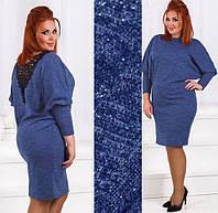 Вечернее блестящее платье миди ангора свободные рукава с кружевной спинкой большие размеры синее