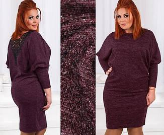 Нарядное платье миди ангора летучая мышь с кружевной спинкой бордовое большие размеры, фото 2