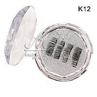 Ресницы на ДВУХ магнитах K12