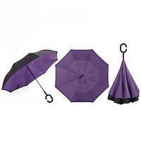 Умный Зонт обратного сложения Фиолетовый