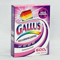 """Стиральный бесфосфатный порошок """"GALLUS"""" 750 г"""