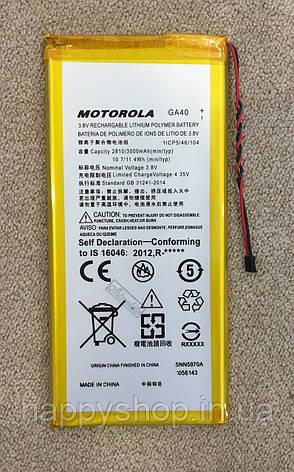Батарея Motorola MOTO G4 XT1625 (GA40) оригинал, фото 2
