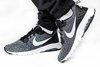 Кроссовки Nike Air Max Motion LW SE 844836-010 (Оригинал)