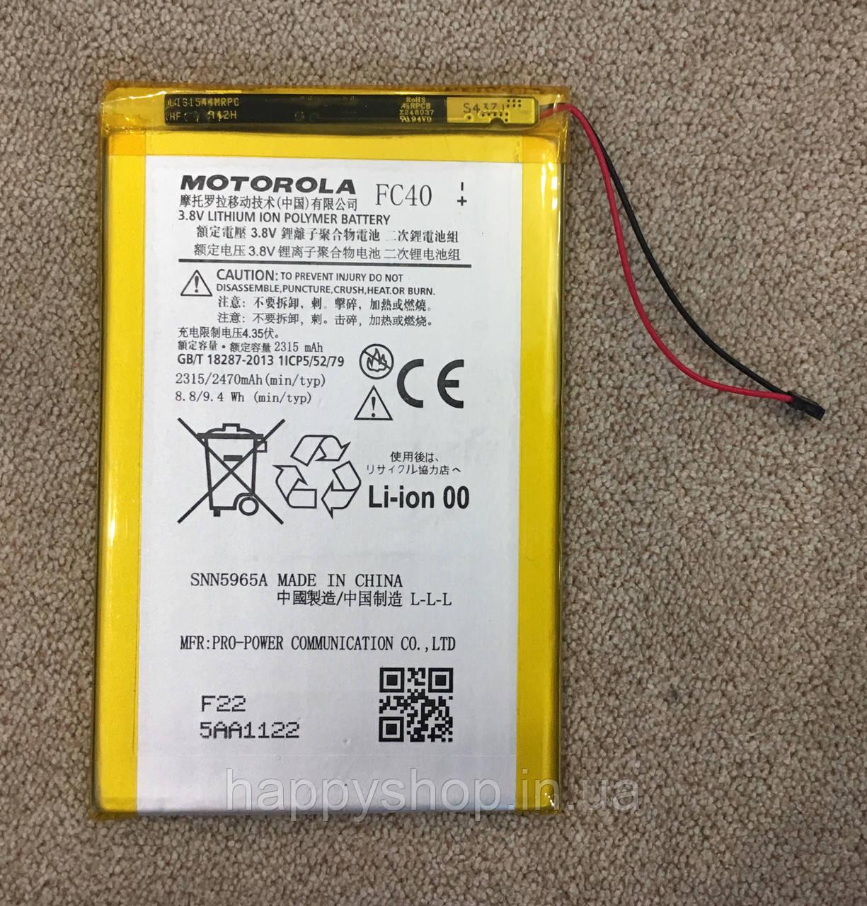 Батарея Motorola MOTO G3 XT1540/XT1548 (FC40) оригинал