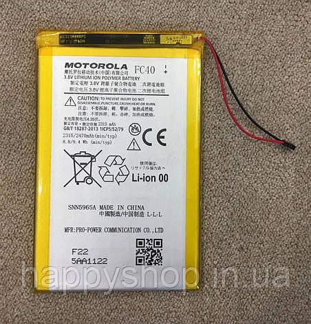 Батарея Motorola MOTO G3 XT1540/XT1548 (FC40) оригинал, фото 2