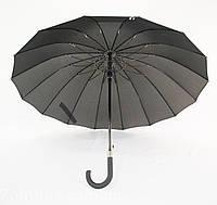 """Зонтик-трость на 16 спиц от фирмы """"MaX"""", фото 1"""
