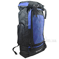 Недорогой рюкзак туристический.