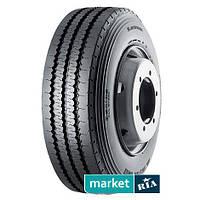 Всесезонные шины Lassa Ls/r 3100 (225/75R17,5 129M)