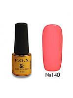 Гель-лак Pigment 6 мл F.O.X
