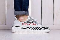 Мужские кроссовки Adidas YEEZY BOOST ZEBRA
