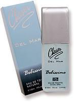 """Туалетная вода для мужчин """"Chaser Bellissimo Del Mar """" (100 мл.)"""